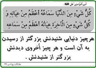 emam-ali جملات گرانبهای امام علی (ع)